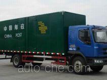 Chenglong LZ5120XYZRAPA postal vehicle