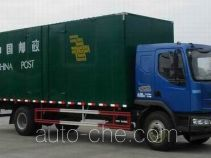 Chenglong LZ5120XYZRAPA почтовый автомобиль