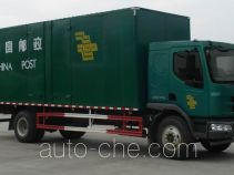 Chenglong LZ5160XYZM3AA postal vehicle