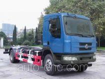 Chenglong LZ5167ZKXM3AA detachable body truck