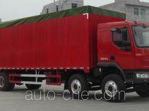 乘龙牌LZ5250CPYM3CA型蓬式运输车