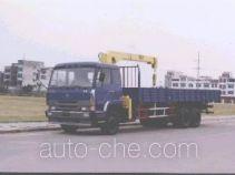 Chenglong LZ5250JSQ5MN truck mounted loader crane