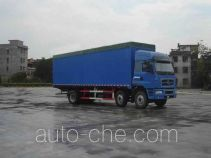 Chenglong LZ5250XXYPPCS soft top box van truck