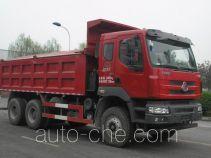 Chenglong LZ5251ZLJM5DA dump garbage truck