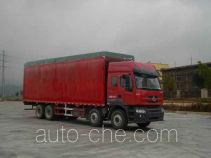 Chenglong LZ5311CPYQELA soft top box van truck
