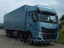 Chenglong LZ5312XXYH7FB box van truck