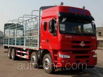 乘龙牌LZ5313CCQH7FB型畜禽运输车