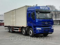 Chenglong LZ5313XXYH7FB box van truck