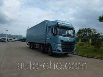 Chenglong LZ5320XXYH7EB box van truck