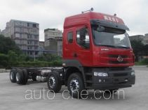 Chenglong LZ5430M5FAT special purpose vehicle chassis