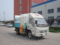 迅力牌LZQ5040TCA28B型餐厨垃圾车