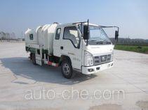 迅力牌LZQ5041ZZZ30B型自装卸式垃圾车