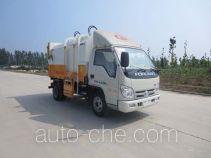 迅力牌LZQ5042ZZZ28B型自装卸式垃圾车
