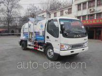 迅力牌LZQ5070TCA33F型餐厨垃圾车