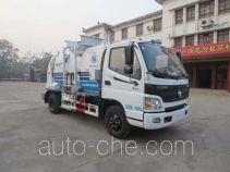 Xunli LZQ5080TCA33B food waste truck