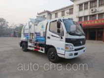 迅力牌LZQ5080TCA33B型餐厨垃圾车