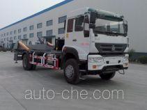 迅力牌LZQ5160ZBG50ZD型背罐车