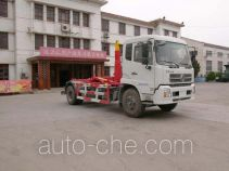 迅力牌LZQ5160ZXX型车厢可卸式垃圾车