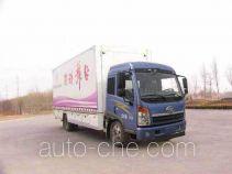 Xunli LZQ5161XWT mobile stage van truck