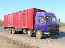 Xunli LZQ5291XXY box van truck