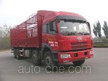迅力牌LZQ5311CLY型仓栅式运输车