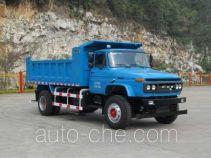 Liute Shenli LZT3165K2E4A91 dump truck