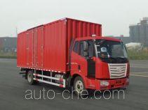 FAW Liute Shenli LZT5163XXYPK2E4L5A95 box van truck