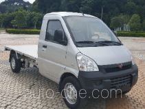 Wuling LZW1029PY truck chassis