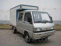 Wuling LZW5020XXYSLNC3Q crew cab box van truck