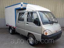 Crew cab box van truck