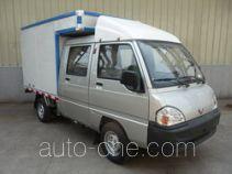 Wuling LZW5020XXYSLNN3 crew cab box van truck