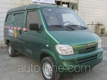 Wuling LZW5022XYZQF postal vehicle