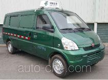 Wuling LZW5024XYZPY postal vehicle