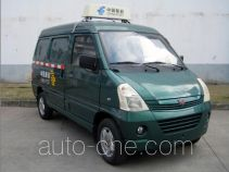 Wuling LZW5026XYZN3 postal vehicle