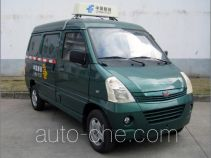 Wuling LZW5027XYZBF postal vehicle