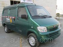 Wuling LZW5029XYZBCF postal vehicle