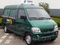 Wuling LZW5029XYZBF postal vehicle