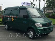 Wuling LZW5029XYZBQYC postal vehicle