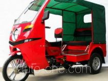 Zip Star LZX110ZK-14 auto rickshaw tricycle