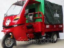 力之星牌LZX150ZH-17型驾驶室载货正三轮摩托车