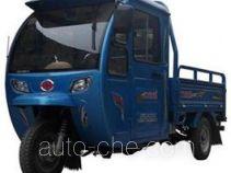力之星牌LZX150ZH-20型驾驶室载货正三轮摩托车