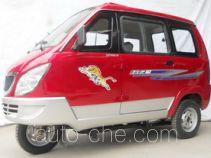 力之星牌LZX150ZK-10型乘用正三轮摩托车