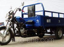 力之星牌LZX175ZH-6型载货正三轮摩托车