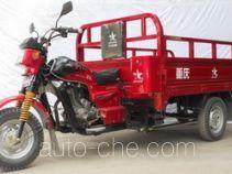 力之星牌LZX175ZH-9型载货正三轮摩托车