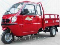 力之星牌LZX200ZH-18型驾驶室载货正三轮摩托车