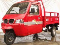 力之星牌LZX200ZH-21型驾驶室载货正三轮摩托车