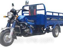 力之星牌LZX250ZH-9型载货正三轮摩托车