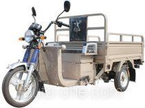 力之星牌LZX3000DZH型电动载货正三轮摩托车