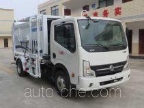 Maichuangda MCD5040ZZZ мусоровоз с механизмом самопогрузки