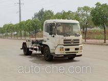 Hanchilong MCL5120ZXXB21 detachable body garbage truck